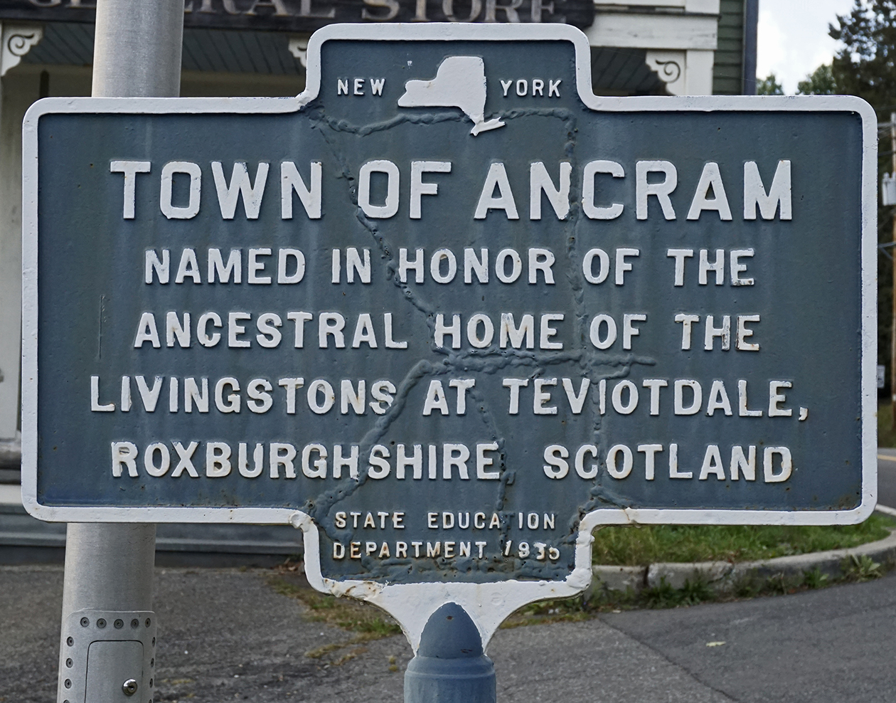TOWN-OF-ANCRAM-SIGN